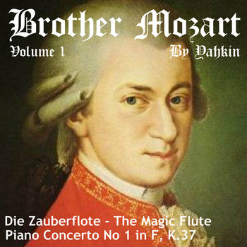 Brother Mozart