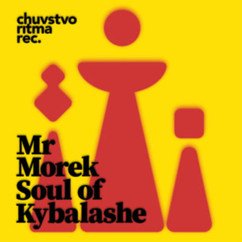 Soul Of Kybalashe