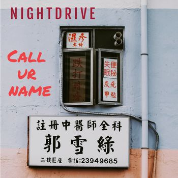 Call Ur Name